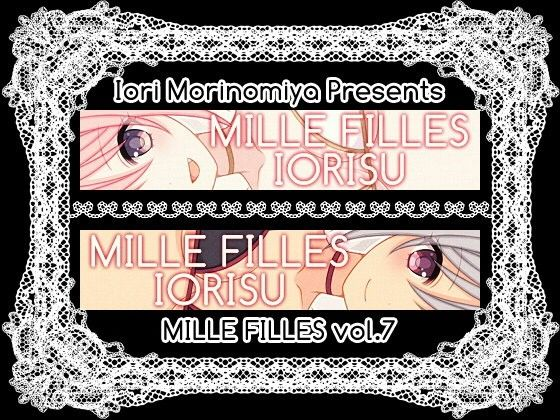 【IORISU 同人】MILLEFILLESvol.7
