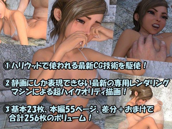 d_086651jp-002.jpg pics