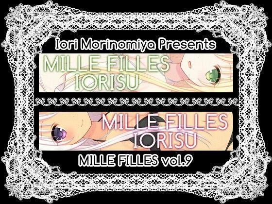 MILLE FILLES vol.9