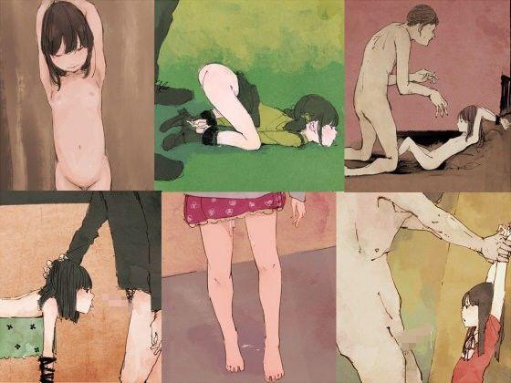 [同人]「囚われの少女」(おとひめ)