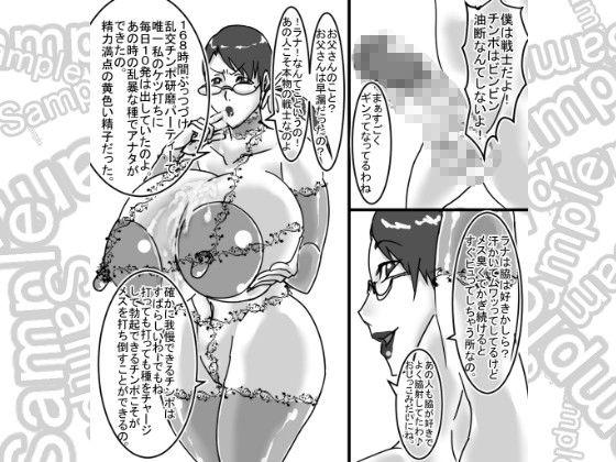 [同人]「熟ショパ☆!通 武器の研磨師」(ATARU)