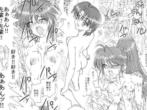 【女の子 キス】女の子のキス不倫ラブラブ・あまあま恋愛淫乱の同人エロ漫画!