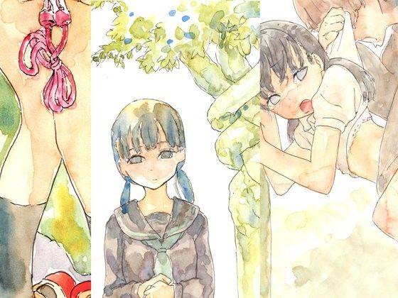 【もやし 同人】水彩少女2