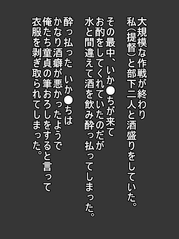 d_087693jp-001.jpgの写真