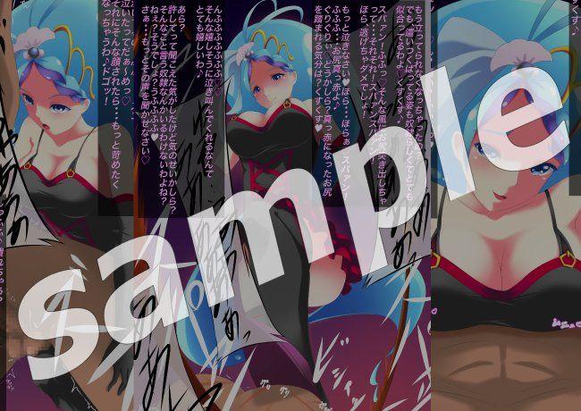 [同人]「人魚姫のマゾ虐め~ハードSM調教~」(裏不思議)