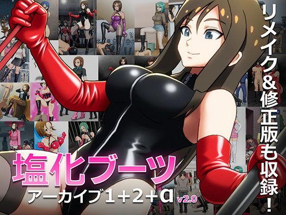 【女王様 ラバー】女王様のラバー拘束拷問調教奴隷SMの同人エロ漫画!!