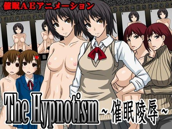 The Hypnotism 〜催眠○辱〜画
