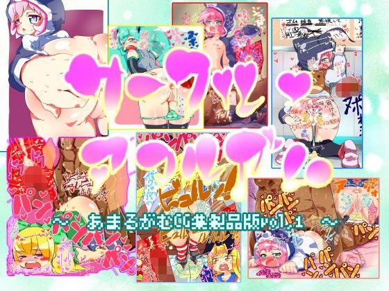 【少女 強姦】ロリ系な女装の少女ショタの強姦高画質中出し種付けハードアナルの同人エロ漫画!