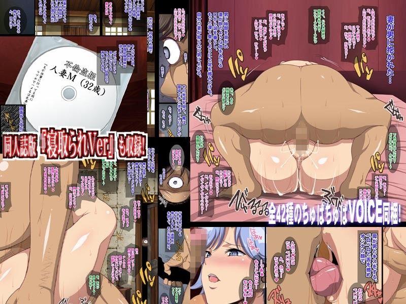 [巨乳]「感じる人妻 Vol.3 翔田千里」(翔田千里)