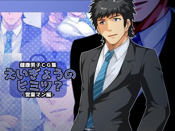 【Go!プリンセスプリキュア】天ノ川きららの二次エロ画像で!