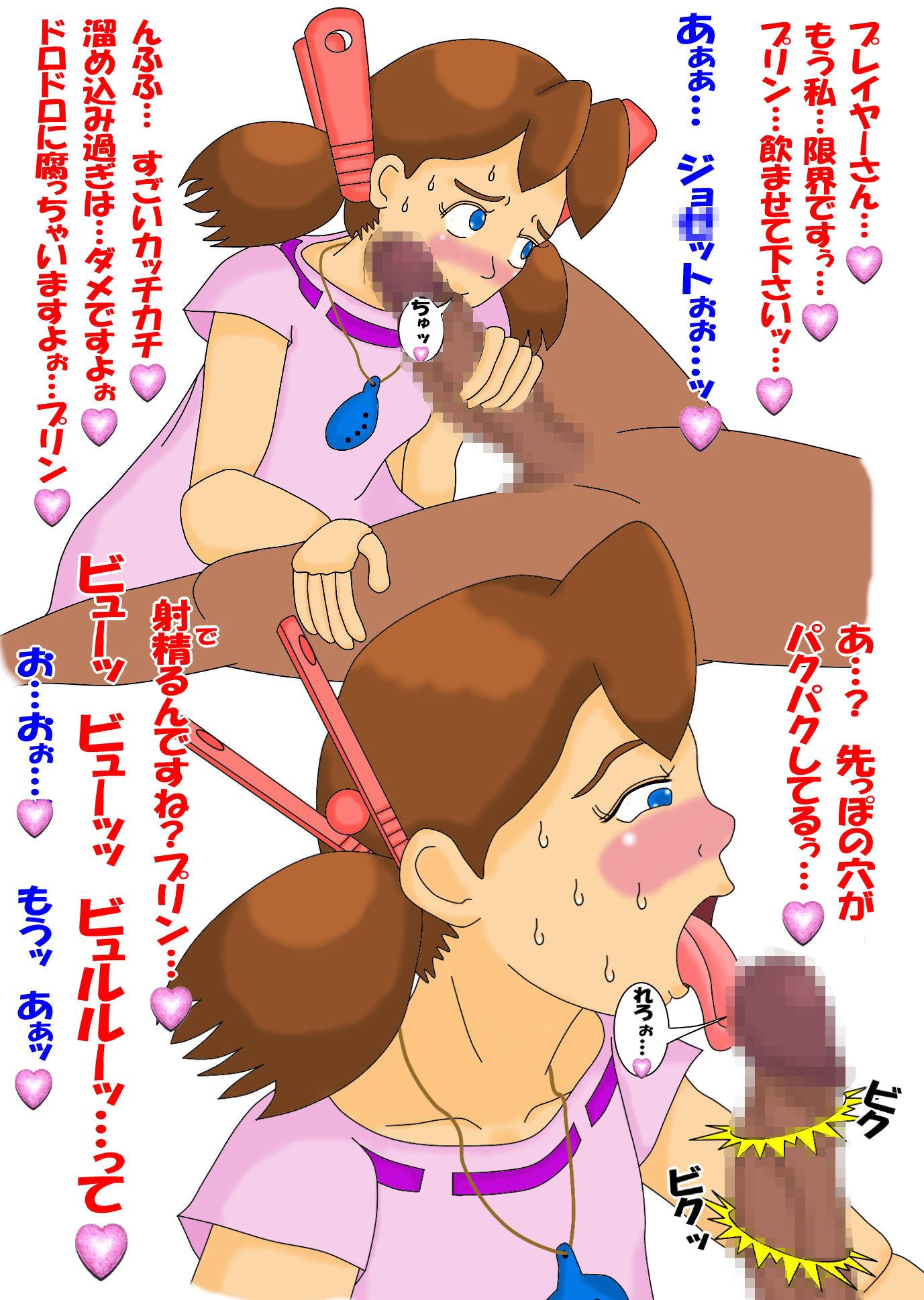 ~とびっこ耐久ジェンガ対決~あずさちゃん VS すみれちゃん(むきたまご十三店)