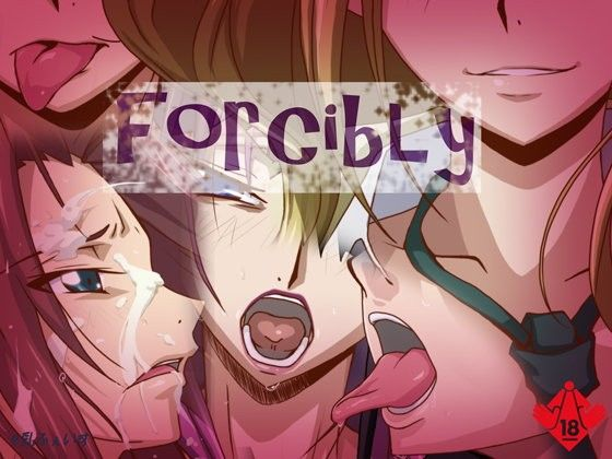 forcibly