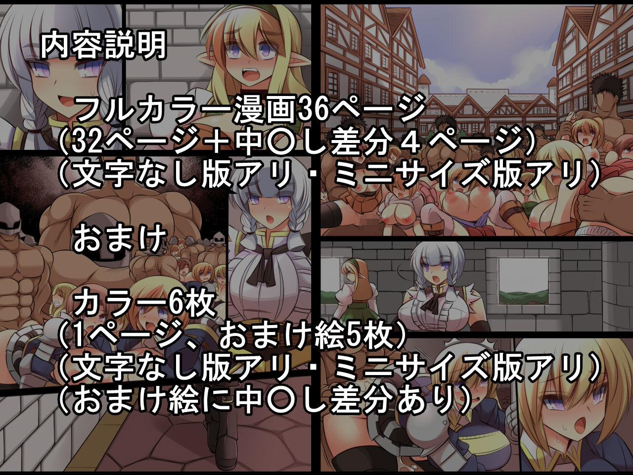 【同人ソフト】シュナイダー戦 [succubus]