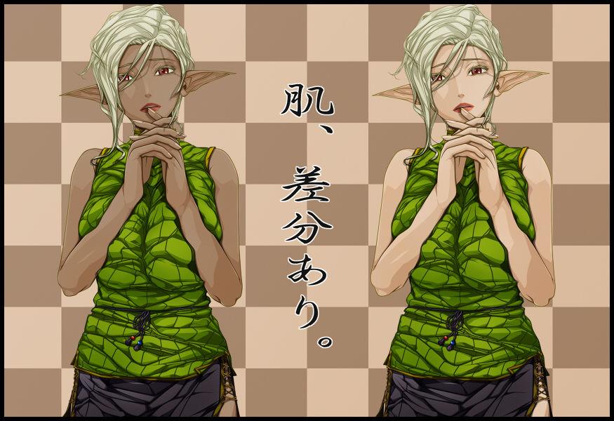 同人ガール:[同人]「異世界召喚物語 ダークエルフのお姉さんとイチャラヴ異世界性活!!」(梅屋)