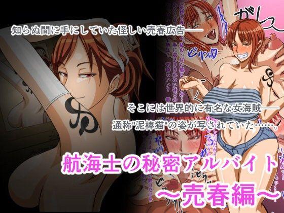 【レン 母乳】スレンダービッチな巨乳のギャル痴女の、レンの母乳顔射売春・援交キスぶっかけの同人エロ漫画。