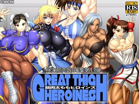 GREAT THIGH HEROINES