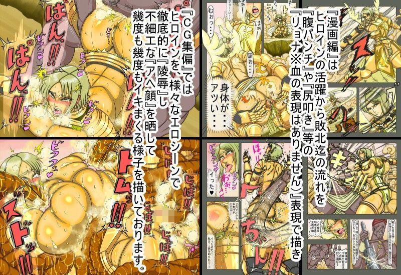 【セット商品】「【期間限定】デモニオンI&II コンプリートセット」アストロノーツ