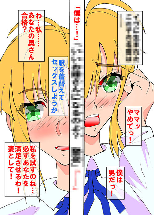 「D☆Collection BEST 鬼イキ絶頂オーガズムSEX」