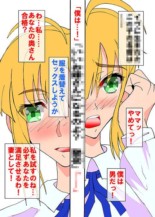 金髪美女がファッキングマシンと大ハッスル!(無修正)