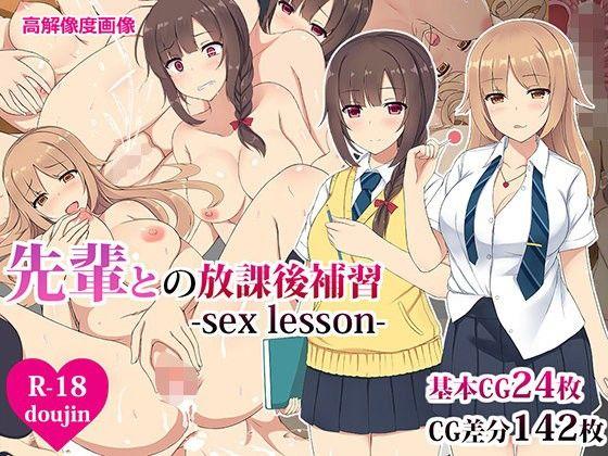 【女の子 パイズリ】セクシーキュートな制服の女の子美女のパイズリ童貞sex訪問高画質の同人エロ漫画。