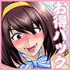 【期間限定】肉便器CG集3作品お得パック!...