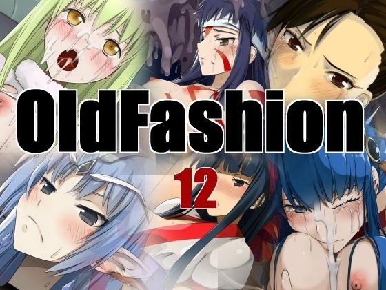 OldFashion12