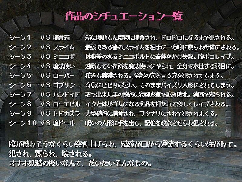 花蓮カオル女王様緊縛ショー/月夜女王様LIVEショー