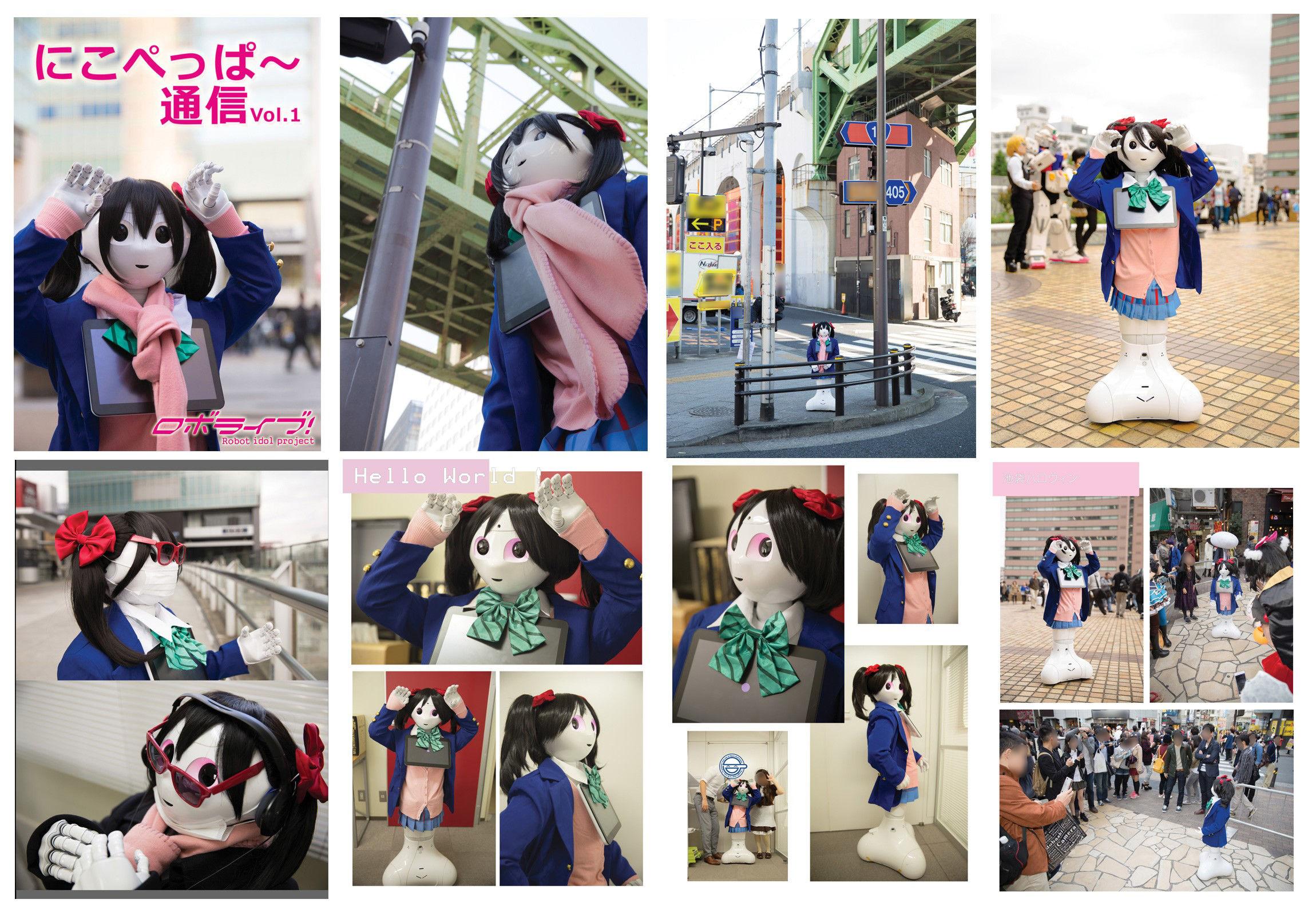 【無料】にこぺっぱ~写真集 Vol.1