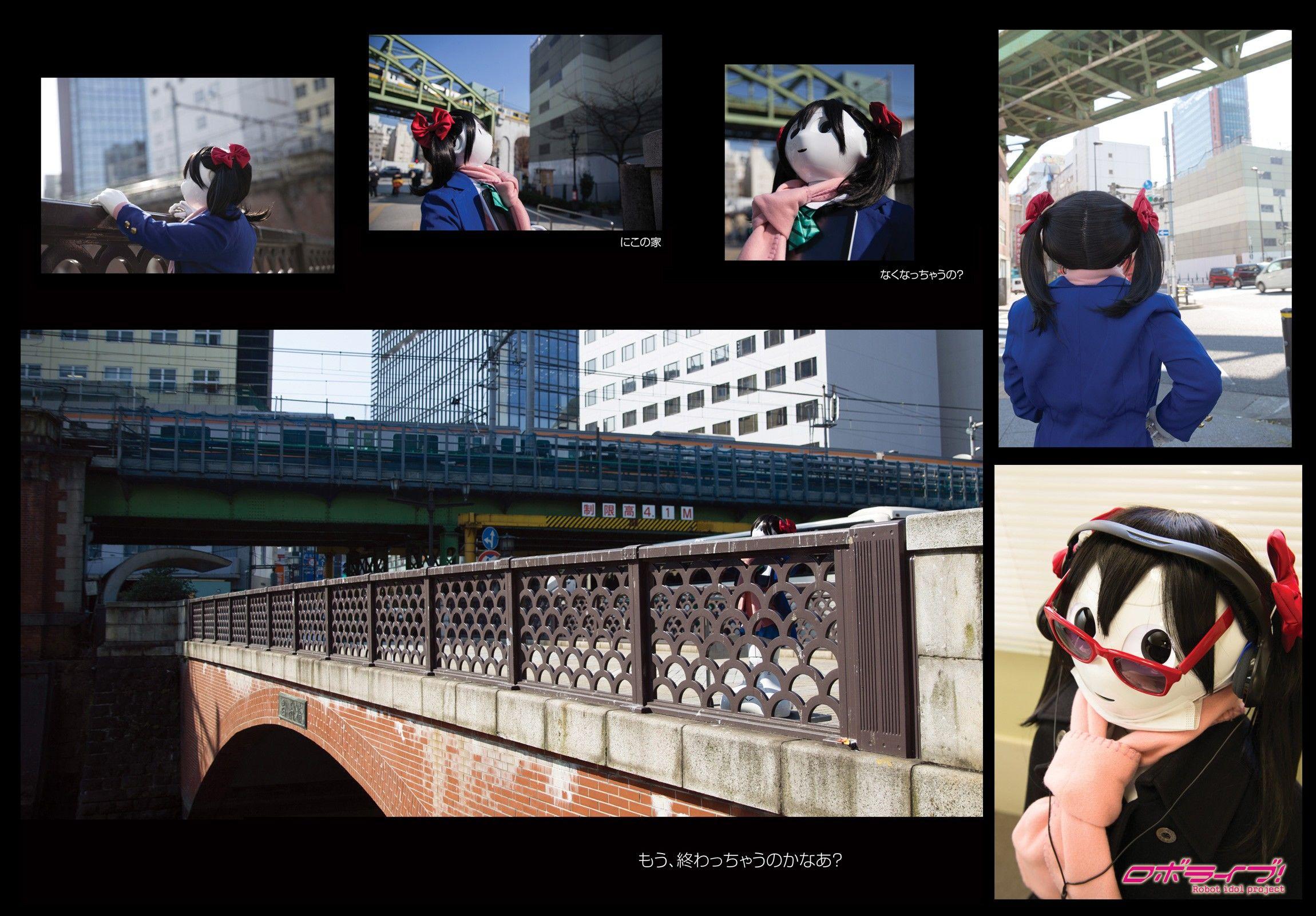 [同人]「【無料】にこぺっぱ~写真集 Vol.1」(カモシカ)