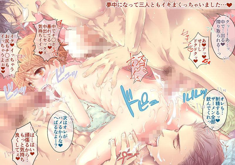 AVアニメなう [今すぐ読める同人サンプル] 「お兄ちゃんたちの性教育。」(kiriya+)