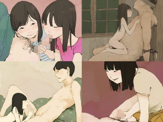 AVアニメなう [今すぐ読める同人サンプル] 「気立てのよい少女に手ほどきを受ける」(おとひめ)