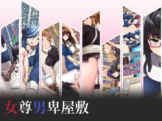 【妹 童貞】妹メイドの童貞色仕掛けオナニー羞恥言葉責めの同人エロ漫画!!