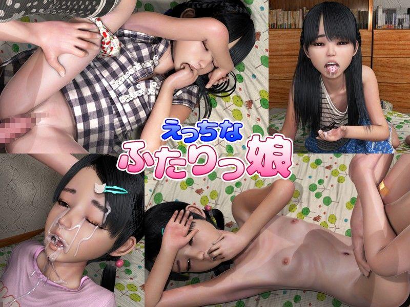 【無料エロ動画】南まゆ、清楚な感じが半端ナイ美少女がする卑猥なディルドオナニーがエロい