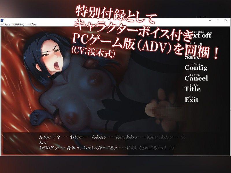 【輪姦】「レイ ZERO Episode01:特務捜査官を捕えよ!」PIXY