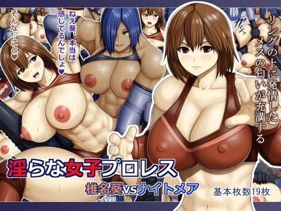 淫らなムチムチの女の辱め筋肉の同人エロ漫画。