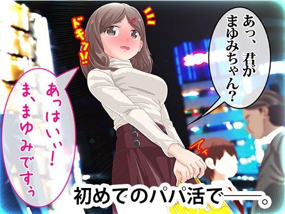【セーラー服】「真・燐月 下巻 真・誓い編」milky