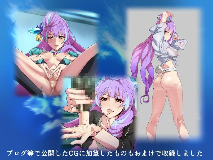 [セクシー]「ICE DOLL Collection 岬はる香」(岬はる香)