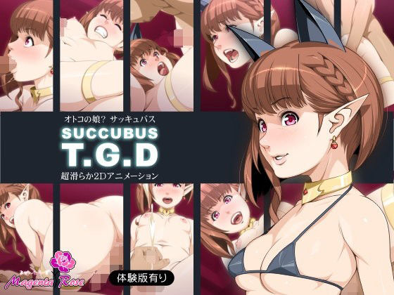 SUCCUBUS T.G.D