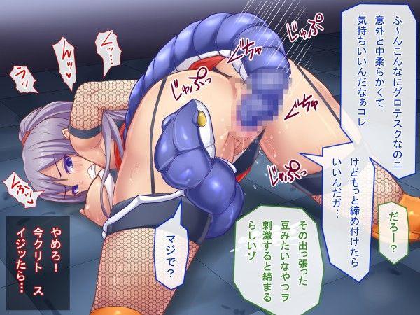 【くノ一】「サムライホルモン THE ANIMATION」MSピクチャーズ