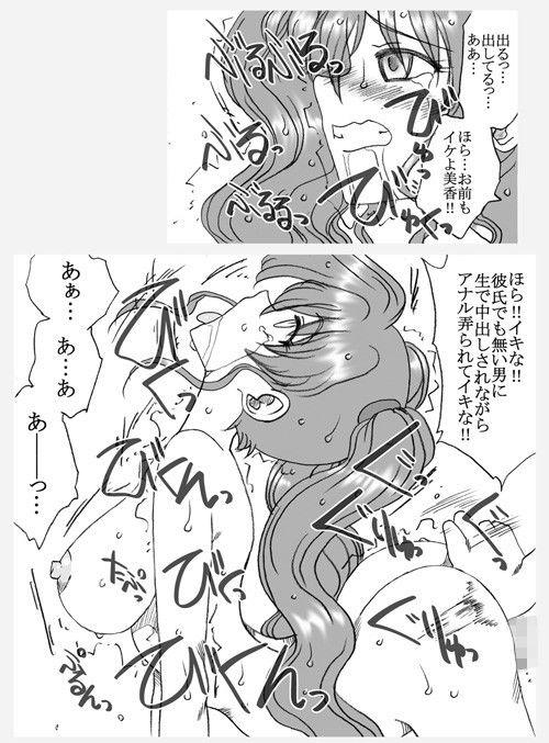 凌辱ハイツ KAORI…Σ(゚Д゚ υ) アリャ