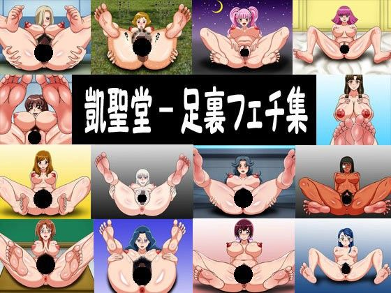【痴女 露出】ロリ系なつるぺたの痴女の露出放尿の同人エロ漫画。