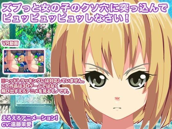 【美少女 言葉責め】美少女女の子の言葉責めアニメアナル中出しぶっかけの同人エロ漫画!