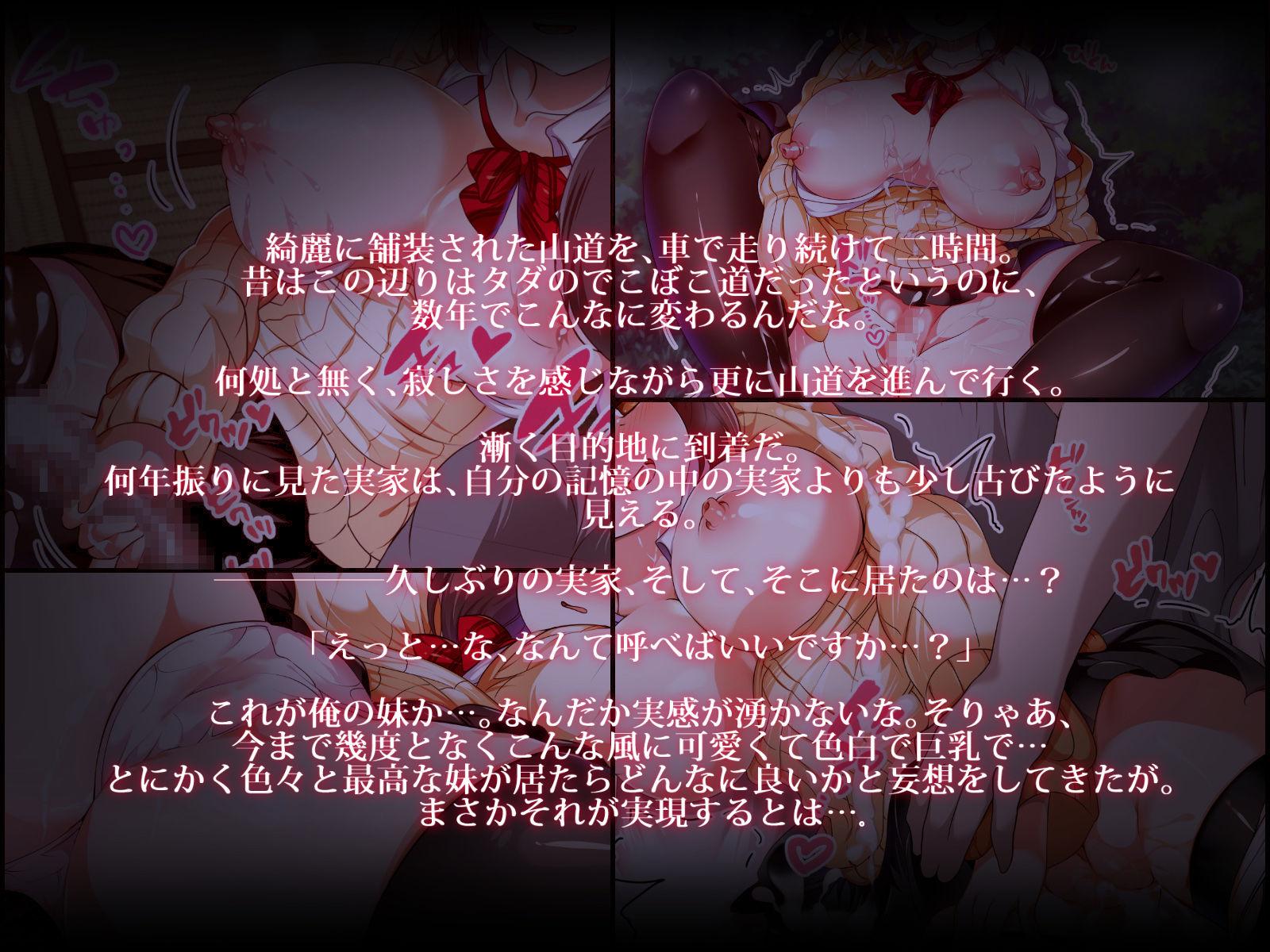 [美少女]「素人写真集「PRIVATE-HIKARI- SIDE.B」」(素人)