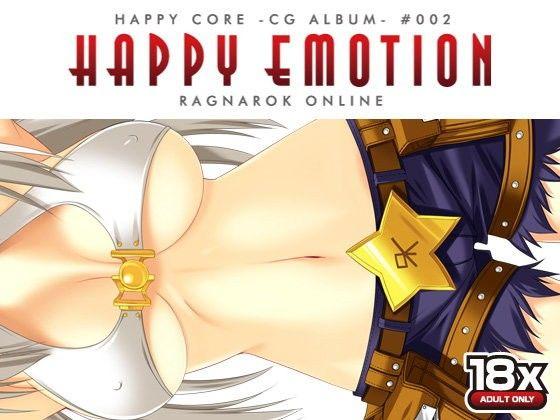 【ラグナロクオンライン 同人】HAPPYEMOTION