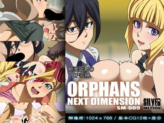 ORPHANS NEXT DIMENSION