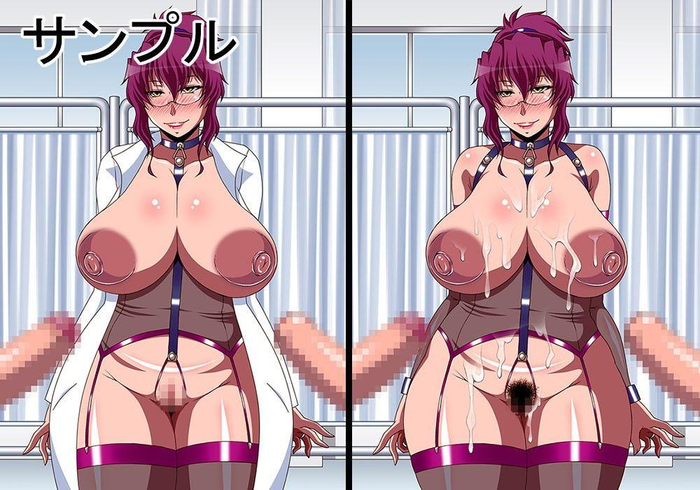 月刊告白!!淫乱牝豚教師のサンプル画像2