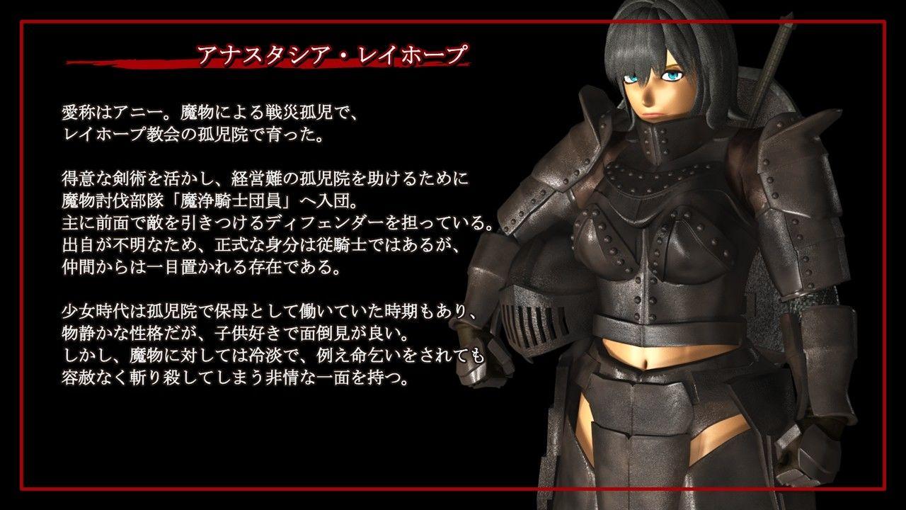 捕らわれた女騎士 〜オーク砦のアニー編〜のサンプル画像1