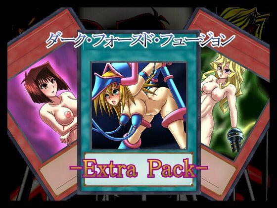 【ブラック・マジシャン・ガール 同人】ダーク・フォースド・フュージョン-ExtraPack-