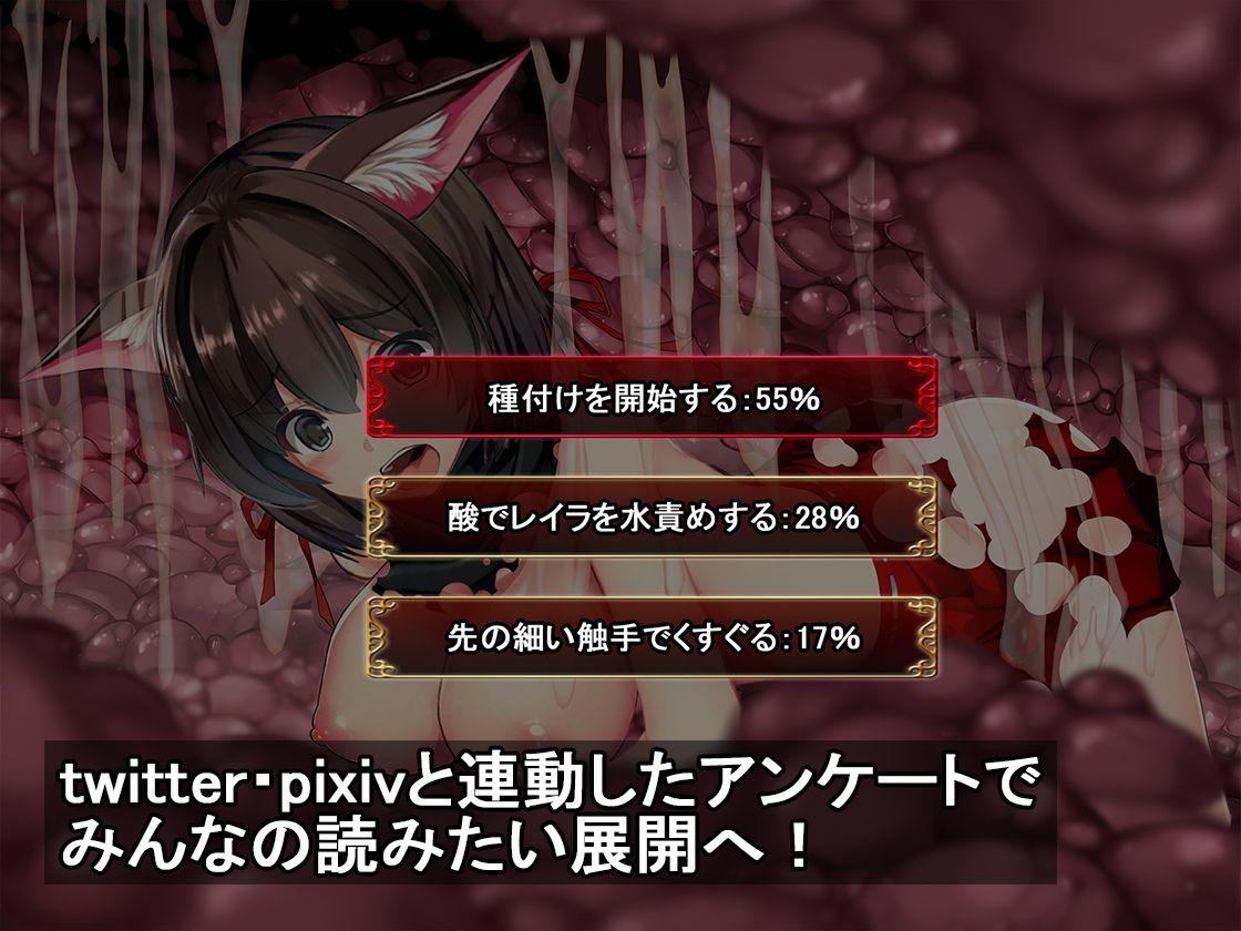 アンケートで展開が変わる同人CG集〜case:Leila〜のサンプル画像1
