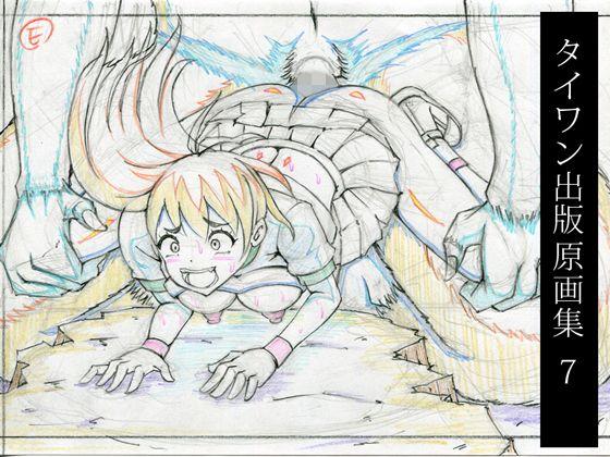 【レン 触手】スレンダーな女装の人外娘モンスター娘の、レンの触手の同人エロ漫画。